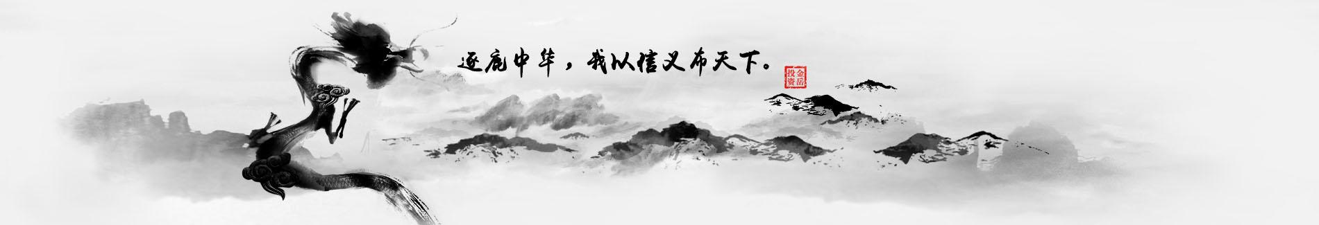 """24年百万亿江湖史:1年5家公司上市,市值超4000亿,如今成千上万快递员""""大逃亡"""""""
