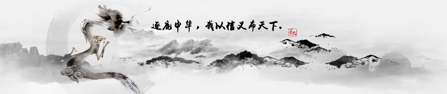 普华永道:中国科技行业进入B端赋能时代